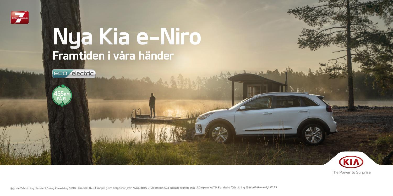 Kia e-Niro