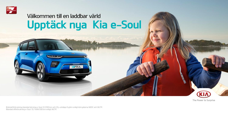 Kia e-Soul
